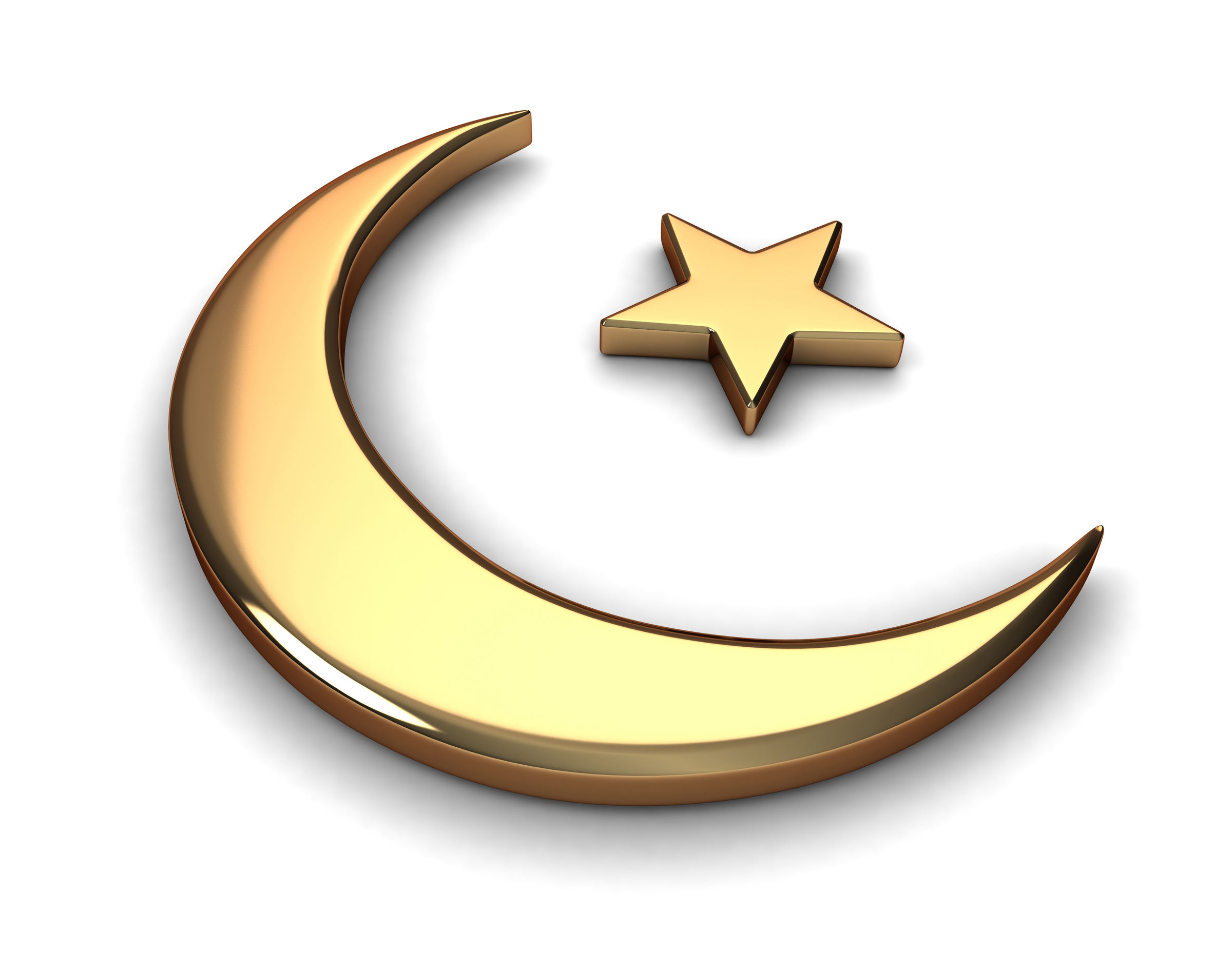 Symbol Of Islam : Search Results : Calendar 2015